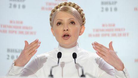 Profile: Yulia Tymoshenko