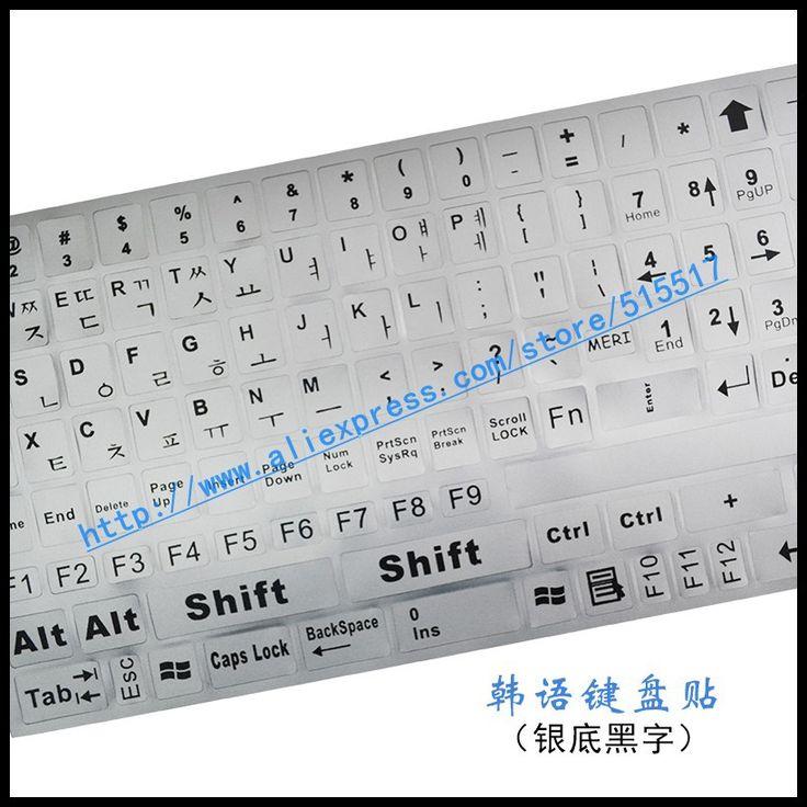 Наградами Эко-окружающая среда Пластик Серебро Корейский Кр Алфавит Клавиатуры ключевые наклейки Для компьютера ноутбука клавир teclado клавиатуры