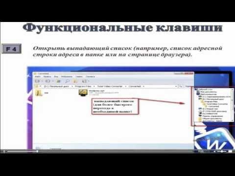 программы обучения работы на компьютере
