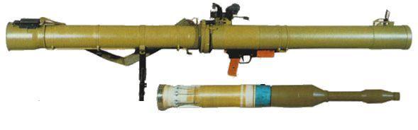 RPG-29 Rocket Launcher | RPG-29 antitank grenade launcher with PG-29V tandem warhead grenade, ready for ...