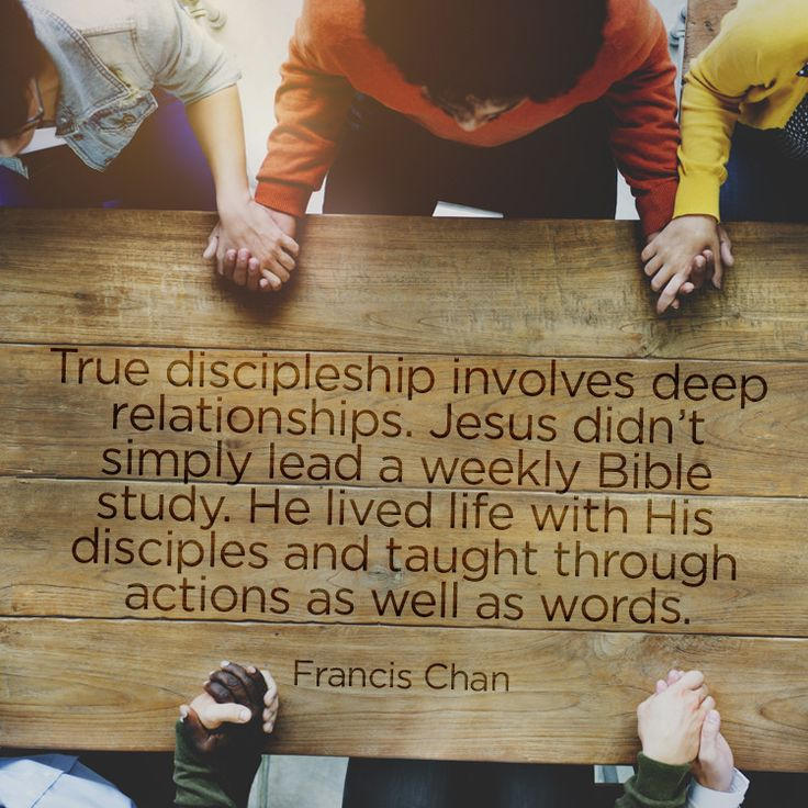True discipleship involves deep relationships