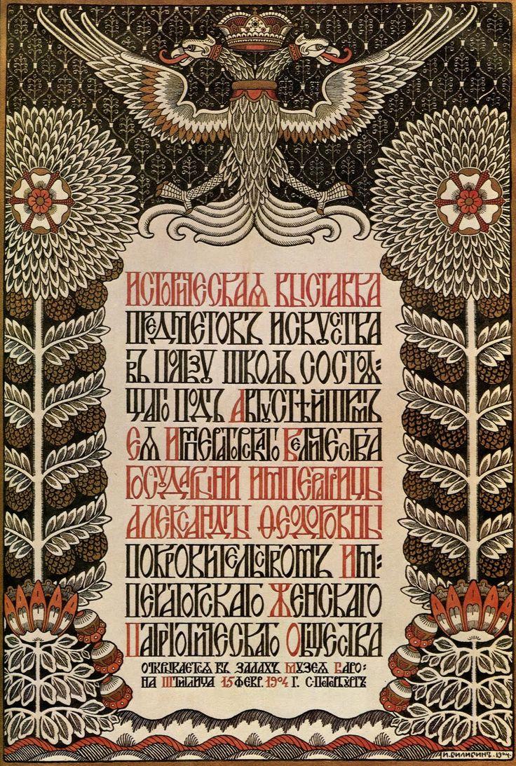bilibin | taste of the Phantasmagorical images of Ivan Bilibin...