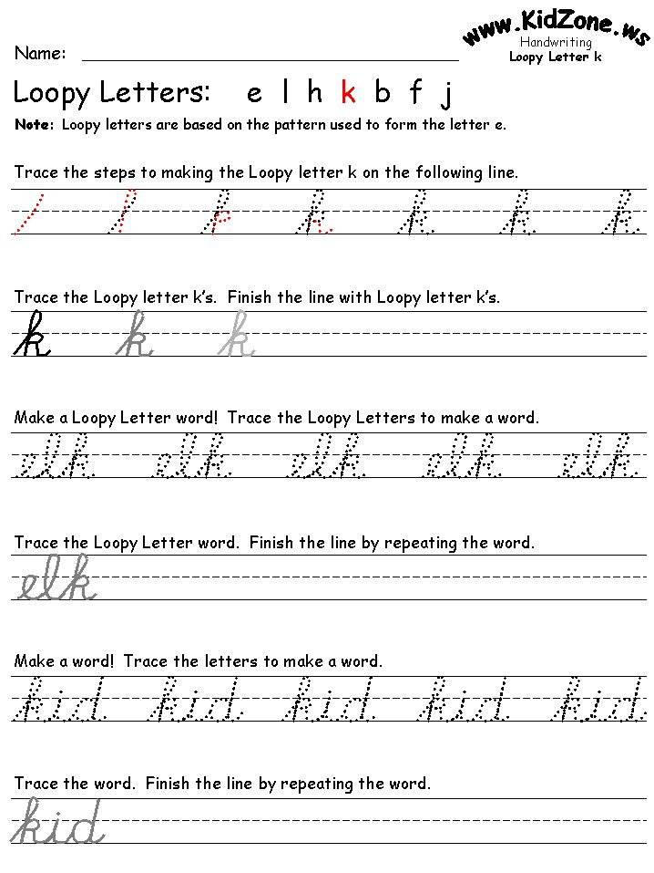 17 best ideas about cursive writing worksheets on pinterest writing cursive teaching cursive. Black Bedroom Furniture Sets. Home Design Ideas