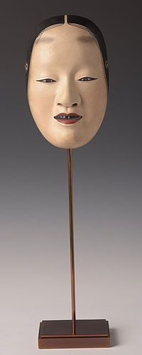 Early 20th C., Showa, Japanese Wooden Lady Mask (item #1351159)