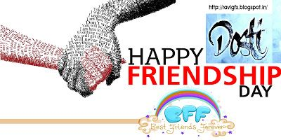 Friendship day status, Friendship sms, pics, Latest Friendship day collection quotes in telugu
