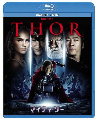 『マイティ・ソー』(Thor)は、2011年公開のアメリカ映画。マーベル・コミックの作品『マイティ・ソー』が原作で、マーベル・シネマティック・ユニバースに属するシリーズの4作目である。主演のクリス・ヘムズワースとトム・ヒドルストンはハリウッドの駆け出し俳優だったが、北米で2週連続1位を記録。世界興行収入で4億ドル以上売上げるなどのヒットとなった。既に2作目の製作も発表されている。