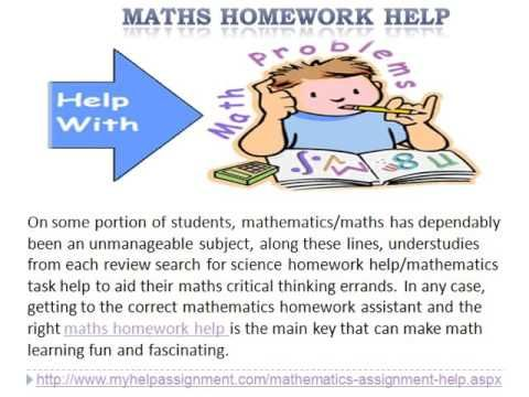 Help with homework math
