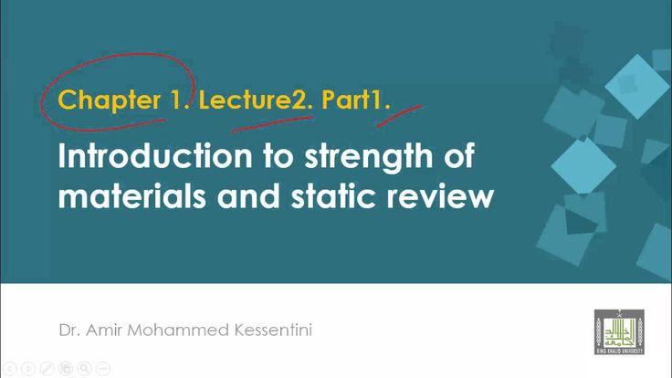 الجزء الأول - محاضرة 2 ج1 الحمولات الداخلية وأنواع الحمولات
