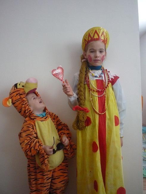 masky, Karnevalové masky