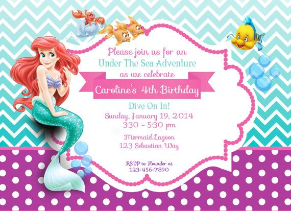 Disney Princess Invite Little Mermaid Ariel by ckfireboots on Etsy, $10.00
