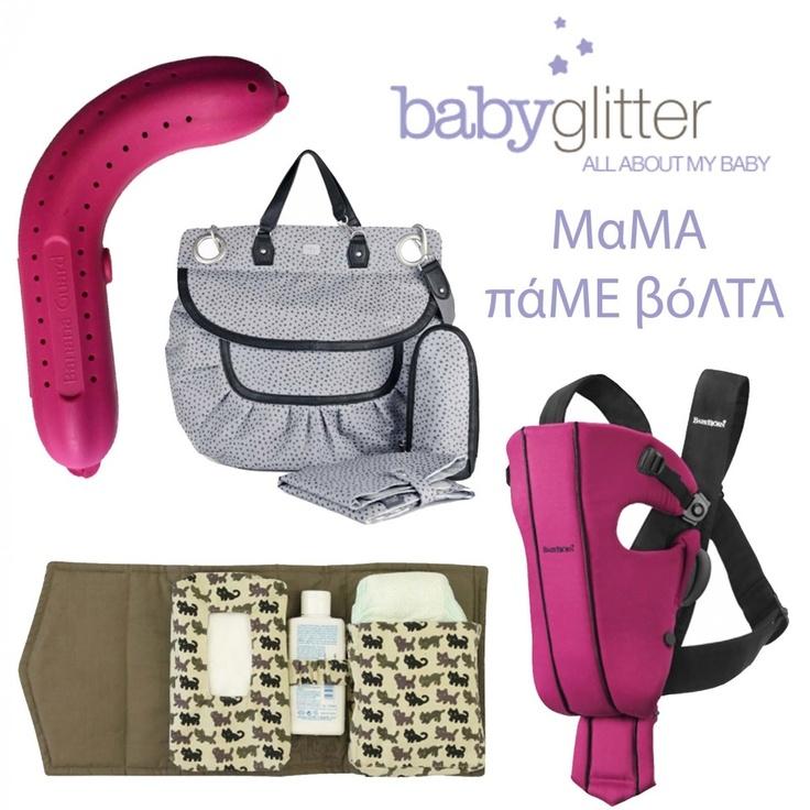 Αξεσουάρ για βόλτα μόνο από το babyglitter.gr!    http://babyglitter.gr/accessories/stroll/!/1/60/none/