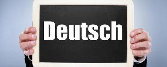Как быстро учить немецкие слова? http://www.deutsche-sprache.kiev.ua/kak-byistro-uchit-nemetskie-slova.html