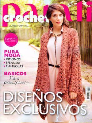 D-Revistas » Las mejores revistas en un solo sitio