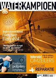 The Waterkampioen is the largest water sports magazine in the Netherlands. This magazine, published every other week, is aimed at boat owners, and therefore covers such subjects as boat management and maintenance. Other subjects include the design and construction of yachts, accessories, do-it-yourself, and tourism in the Netherlands & abroad. The information it provides is objective and partly because of its enormous expertise of a high quality.
