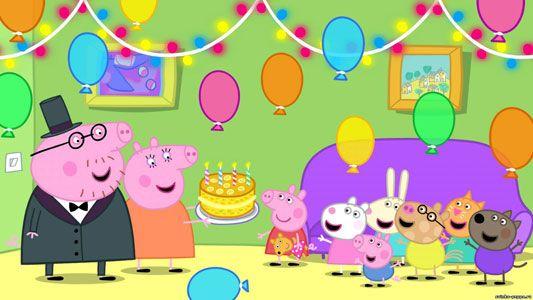 Сценарий дня рождения девочки 5 лет в стиле Свинки Пеппы