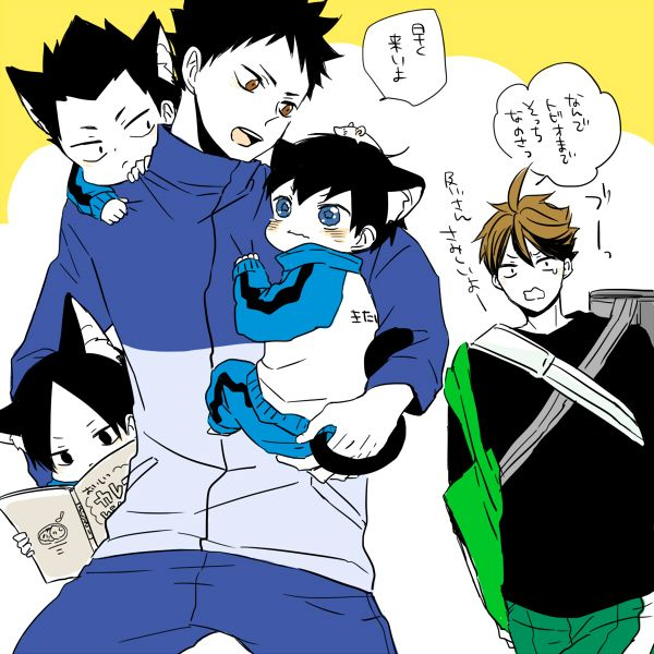 Oikawa and Iwazumi with Kindaichi, Kunimi, and Kageyama