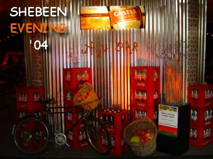 Google Image Result for http://www.itheko.co.za/images/shebeen/sheb01.jpg