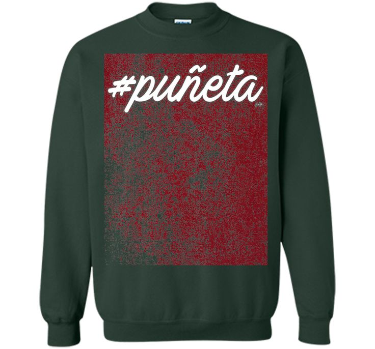 Puerto Rico Baseball Phrase T-Shirt