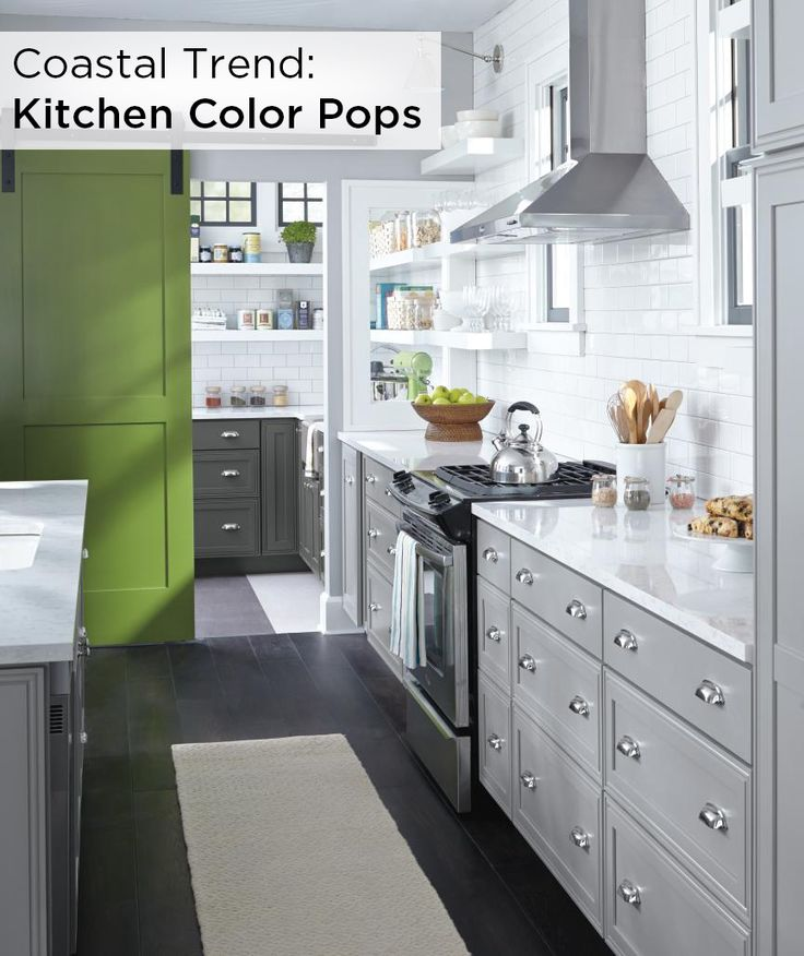Add A Coastal Appeal To Your Kitchen With The Oasis: 195 Best Images About Decora Cabinetry On Pinterest
