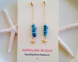 Turquoise×Starfish Pierce