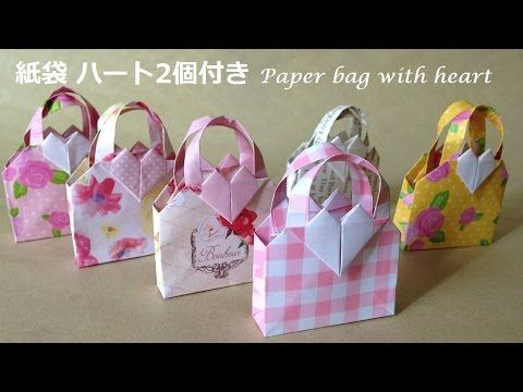 小さなBAGの折り方。折り紙のかばん。【origami tutorial】How to make an origami small bag! - YouTube