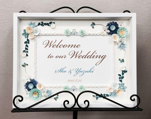 結婚式ウェルカムボード プライベートレッスン 手作りウェルカムボード