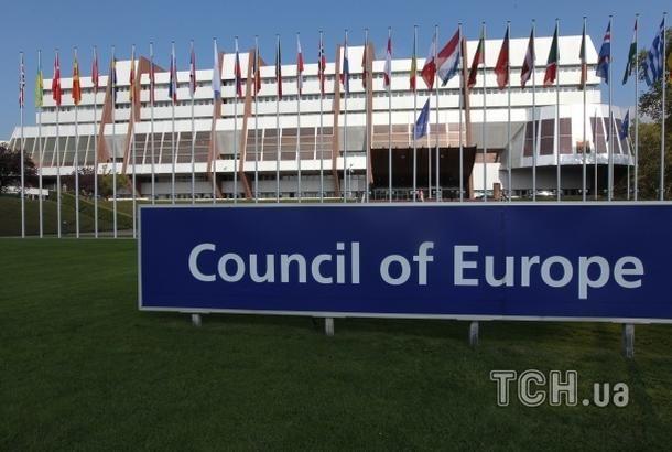 ПАСЕ готовит две резолюции по итогам обсуждения Украины - Последние новости в мире