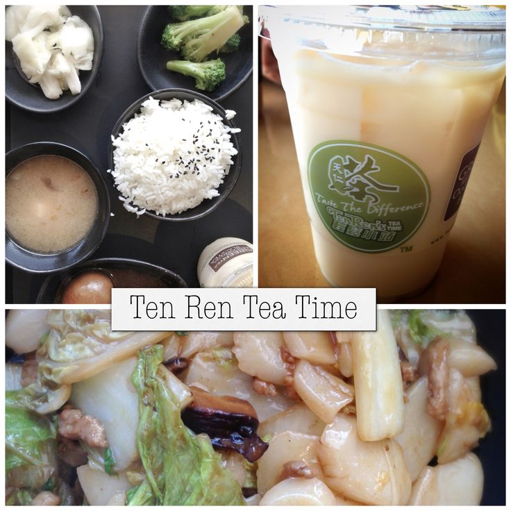 Shredded Pork with Rice cake with green milk tea, pork stew lunch special at Ten Ren Tea Time