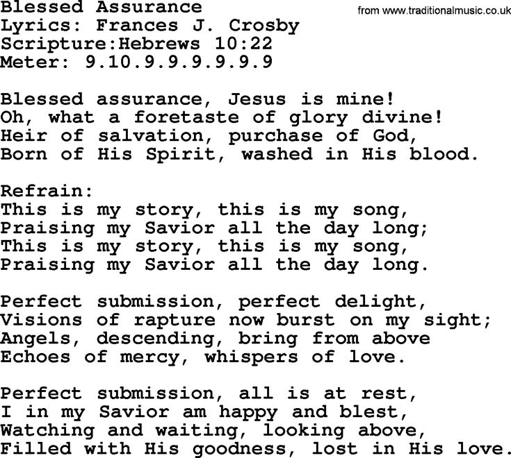 Lyric blessed redeemer lyrics : A collection of 500+ most sung Christian church hymns and songs ...