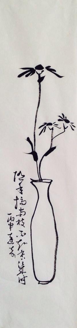 2016 china 孙达奇 雏菊
