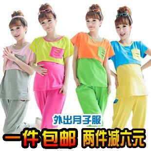 Лето для беременных кормящих пижамы лето тонкий одежда для беременных кормящих хлопок с коротким рукавом 100% месяц одежда