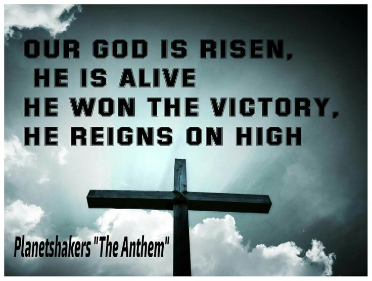 "Planetshakers ""The Anthem"""