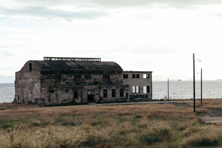 Λιπάσματα Δραπετσώνας: τα όμορφα ερείπια
