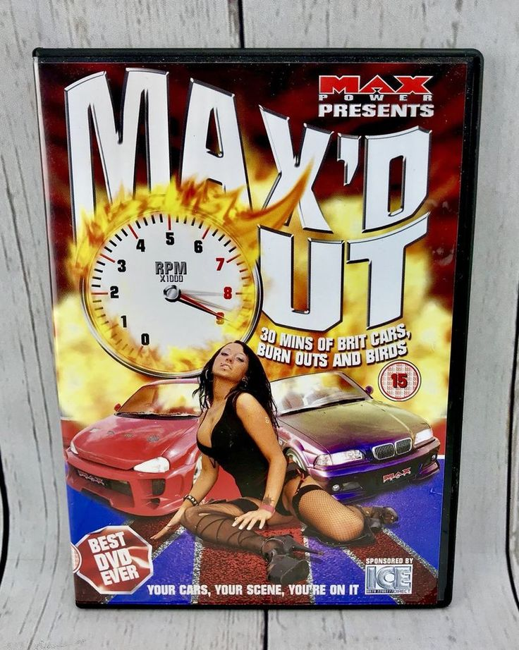 MAX POWER MAGAZINE DVD MAX'D OUT CARS STUNTS LADIES FUN WITH CARS film cert 15