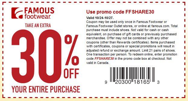 coupon kiabi - http://www.reduction-code-promo.fr/f/kiabi-7351