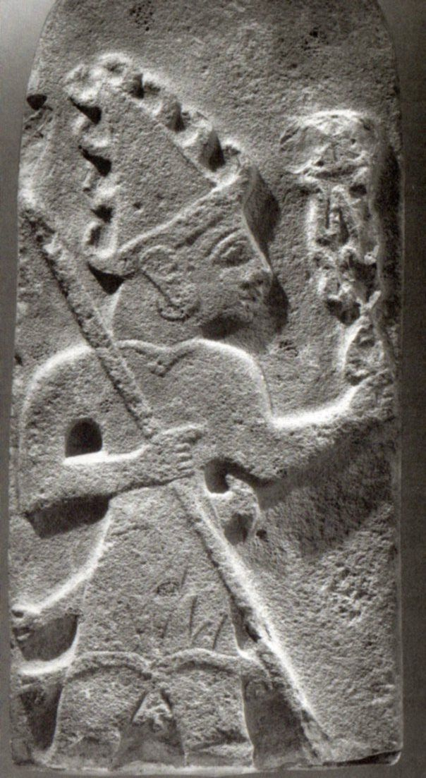 Hittite, weather god, Akçaköy Adana Archaeology Museum (Kurt Bittel) (Erdinç Bakla archive)