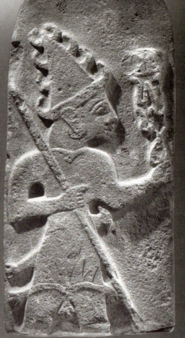 Hittite, weather god, Akçaköy Adana Archaeology Museum (Kurt Bittel) (Erdinç Bakla archive)