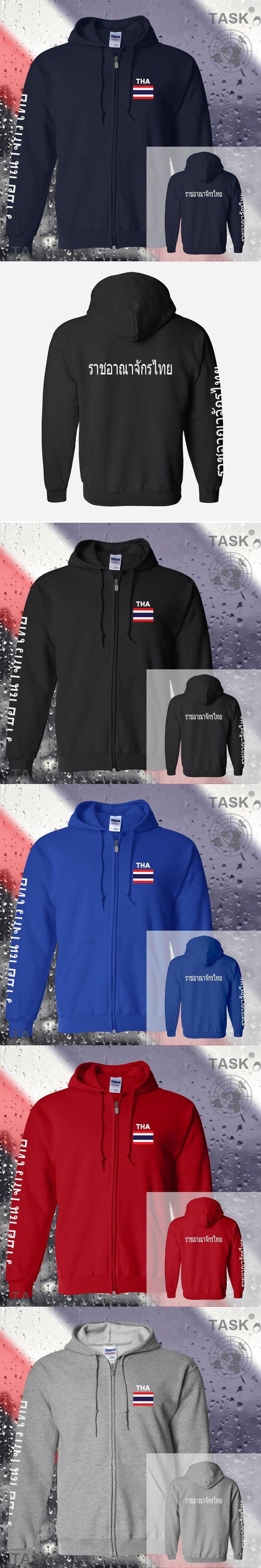 Thailand THA Thai Siamese mens hoodies and sweatshirt jerseys polo sweat new streetwear tracksuit nations fleece zipper flags