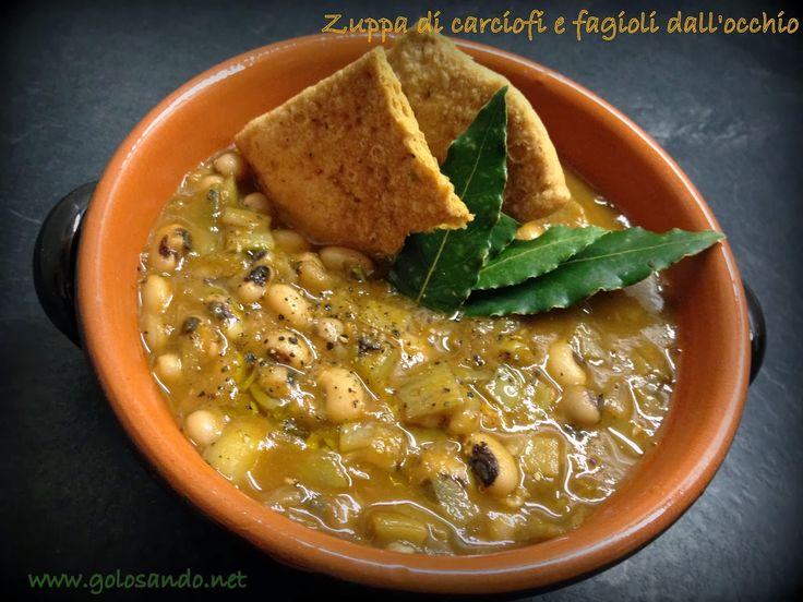 Golosando...serenamente!: Zuppa di carciofi e fagioli dall'occhio