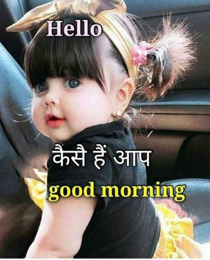 Pin On Good Morning Images Hd
