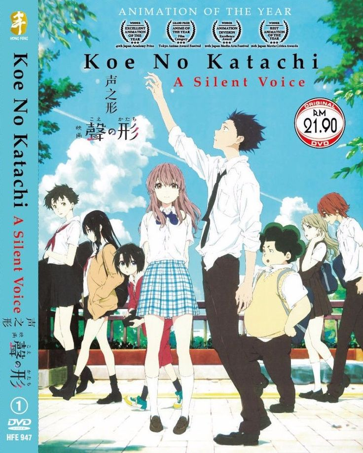 DVD A Silent Voice Koe No Katachi The Movie Anime English Sub ALL Region New | DVDs & Movies, DVDs & Blu-ray Discs | eBay!