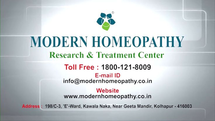 Cancer curative treatment by Modern Homeopathy
