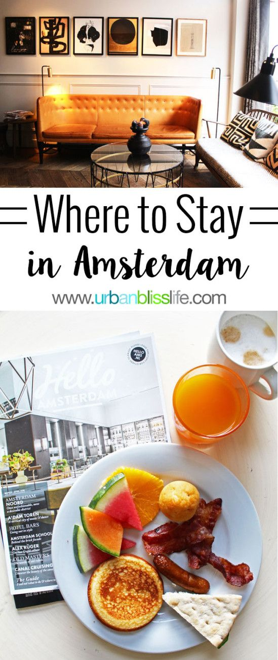 From a hip, modern boutique to a classic comfortable hotel to unique canal boat rentals, you have plenty of lodging options when you are choosing a place to stay during your next trip to Amsterdam! Where to Stay in Amsterdam, The Netherlands So far in my