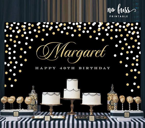 Black And Gold Backdrop Adults Party Banner Poster