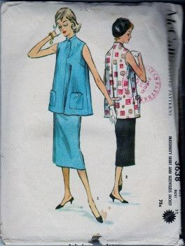 McCall's 3638 Maternity Jumper Top  Skirt Sleeveless Jacket Vintage 1950's…