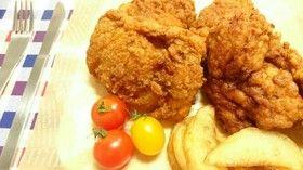 美味しさNo.1!KFC風フライドチキン by ☆甘いもと☆ [クックパッド] 簡単おいしいみんなのレシピが253万品