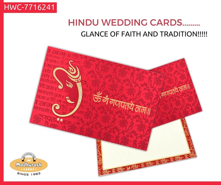 Madhurash S Invitation Cards For Hindu Wedding Glance Of Faith And Tradition