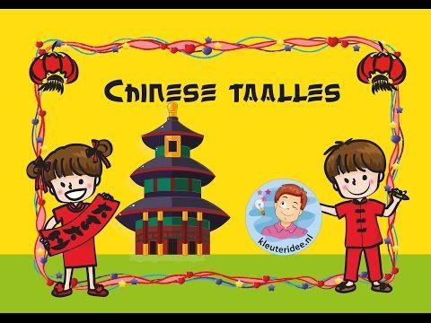 Chinees liedje - YouTube