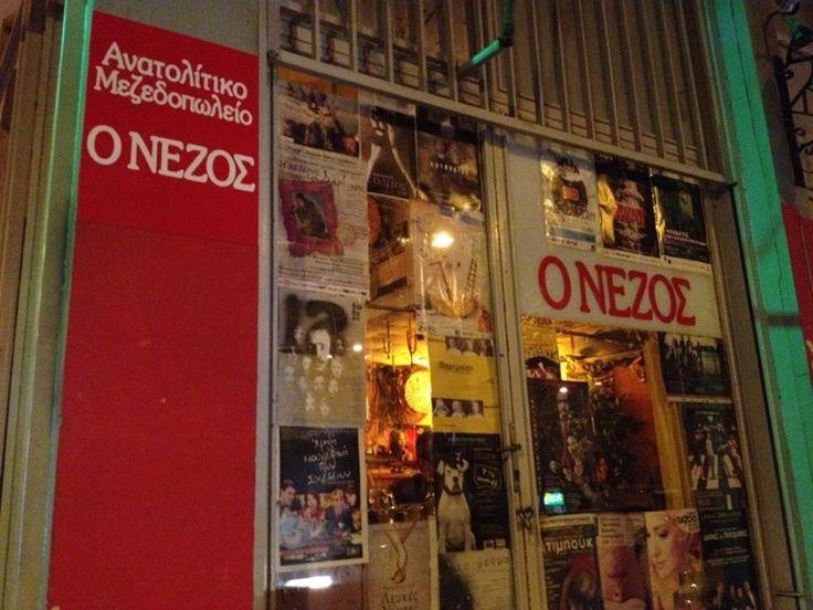 Τα κορυφαία κεμπάπ για ανατολίτικες νύχτες στην Αθήνα