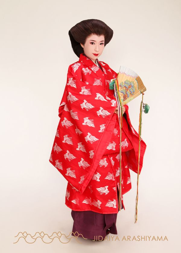 1350 Best images about Junihitoe Heian Kimono on Pinterest ...